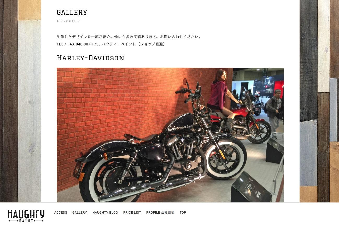 gallery_ss